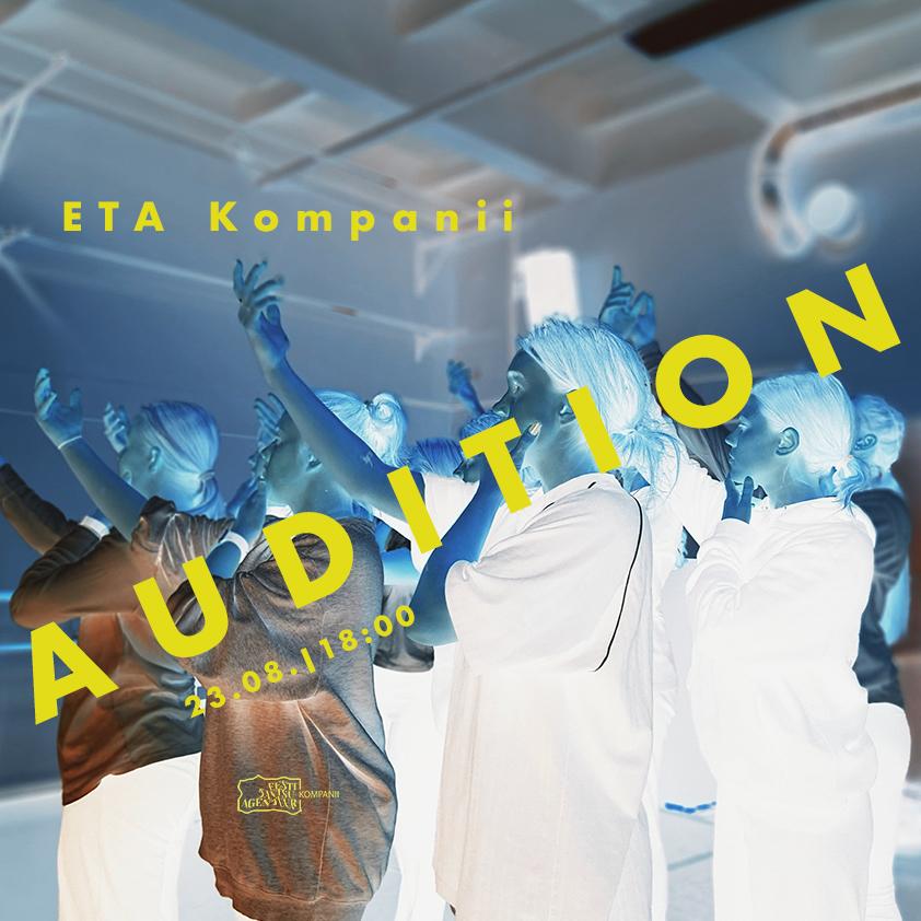kompanii-audition-21-square